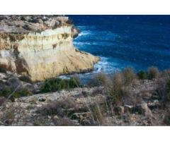 Cabo Cope y Puntas de Calnegre