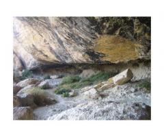 La Cueva Negra
